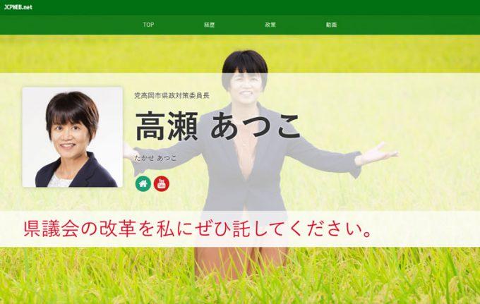 takaza-201609-capcha