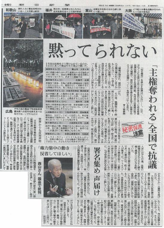 20131122_asahi