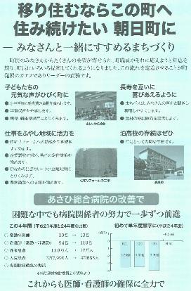 201405akarukusurukai_4