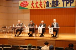 食と農、TPPについて意見をのべるパネリスト=9日、富山市・明治安田生命ホール