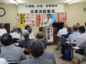 大運動の全県決起集会であいさつする、たけだ 参院比例予定候補=19日、富山市・党県委員会