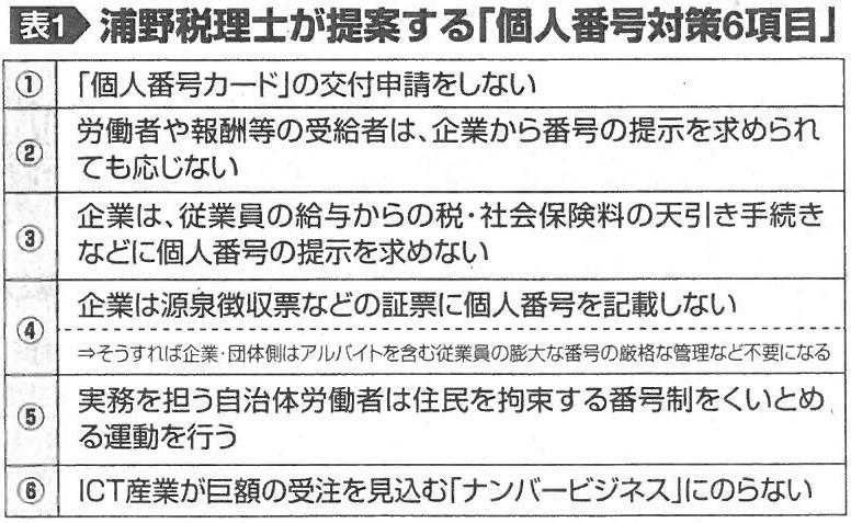 20151018tonami_1