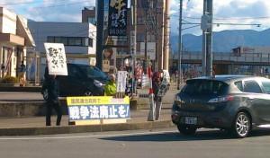 11月3日1時~澤地久枝さんのよびかけにこたえ、太郎丸交差点で「アベ政治を許さない」