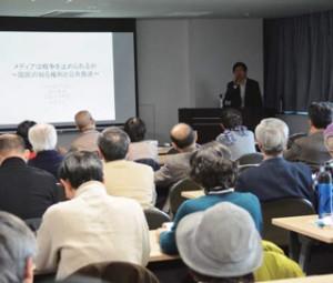 NHKと権力のメディア支配について講演する永田氏