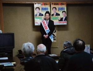 「つどい」で日本共産党の参院選躍進と野党の統一候補勝利に全力をあげる決意をのべたたけだ氏