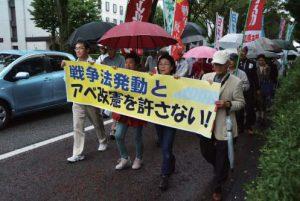 県民集会後デモ行進する参加者