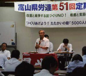 大会であいさつする増川利博議長
