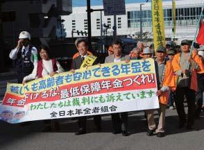 安心して暮らせる年金制度を求めてデモ行進する=15日、富山市