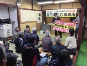 決起集会で市議選勝利への決意を述べる吉田氏(中央)=24日、富山市・住吉