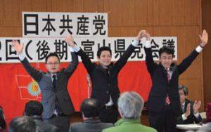 総選挙勝利へ手を上げる(左から)にしざわ、武田、坂本の各氏=2月12日、富山市