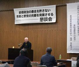 新潟県の参院選と知事選での市民と野党の共闘について話す滝澤氏