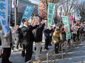 集会後、北陸電力本店前で志賀原発再稼働反対と廃炉などをコールする参加者=11日、富山市
