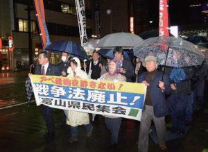戦争法廃止、共謀罪絶対反対などを掲げてデモ行進する参加者=3月21日、富山市